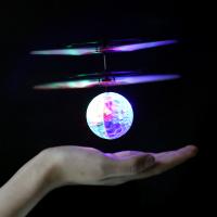 Летающий от руки светящийся шарик 888
