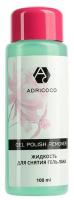 Жидкость для снятия гель-лака ADRICOCO (100 мл.)