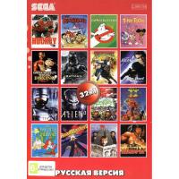 Картридж для Sega 32 в 1  AA-32001 SM-296